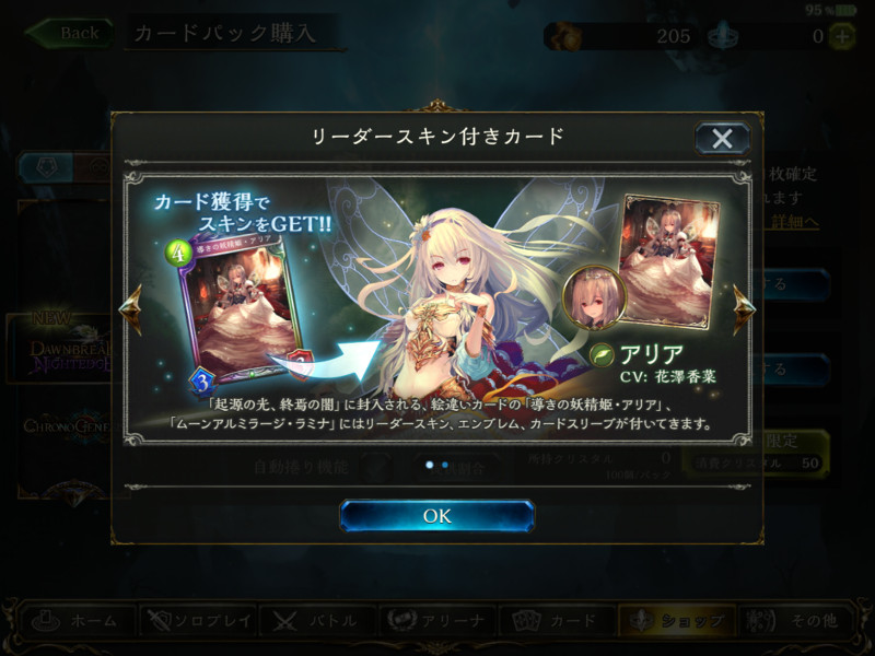 f:id:tsubuan120:20180329220738j:plain