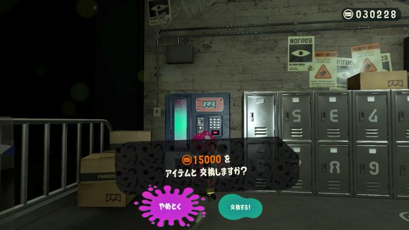 f:id:tsubuan120:20180615230018j:plain