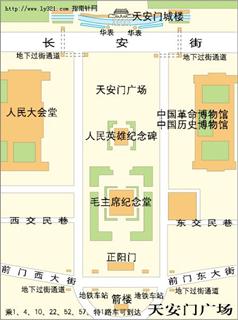 f:id:tsubuan1525:20170127143010p:plain