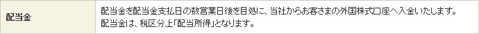 f:id:tsubuinvestment:20170105195015j:plain