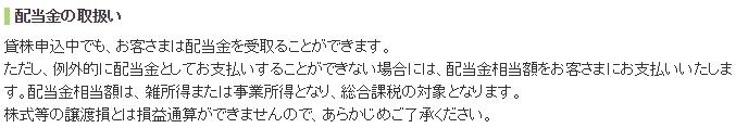 f:id:tsubuinvestment:20170105195454j:plain