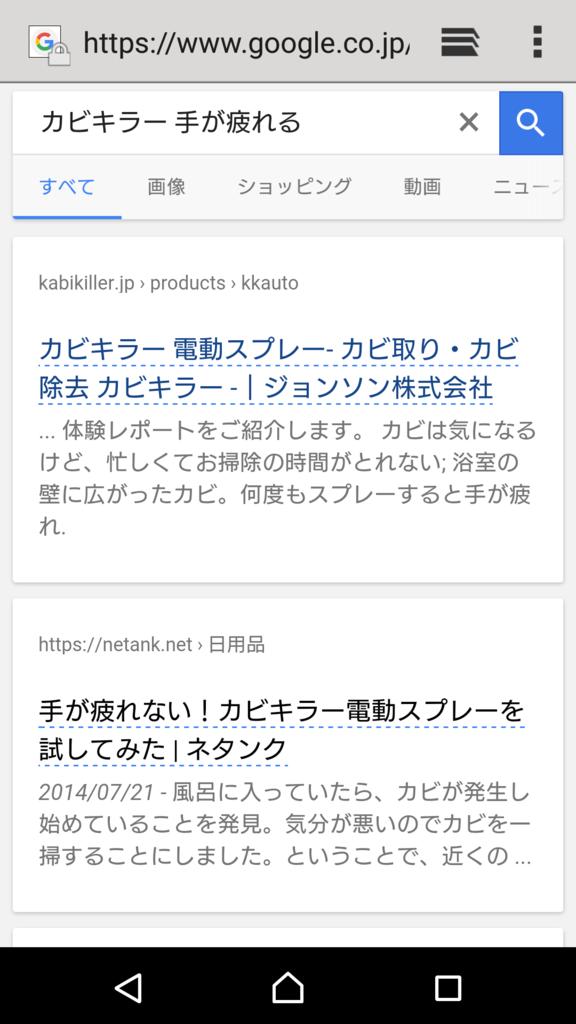 f:id:tsubuta:20170515123013p:plain