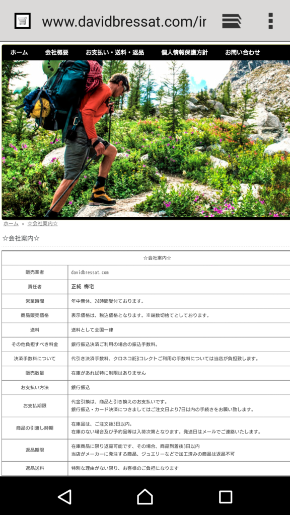 f:id:tsubuta:20170529200036p:plain