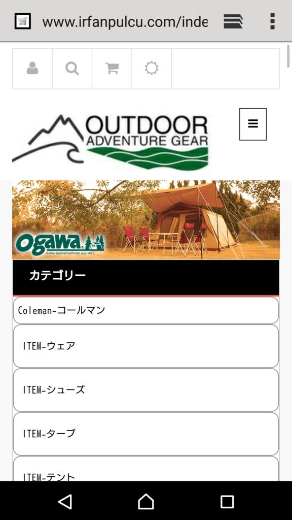 f:id:tsubuta:20170529200717p:plain