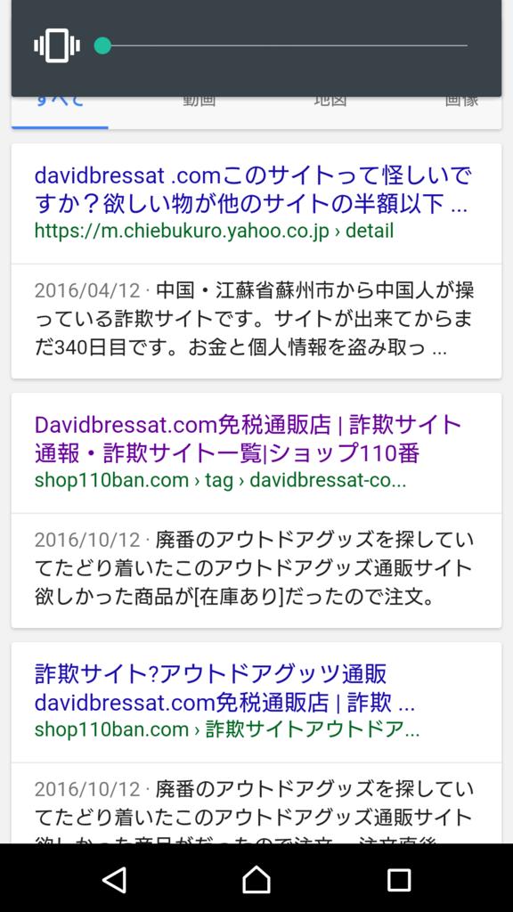 f:id:tsubuta:20170529200855p:plain