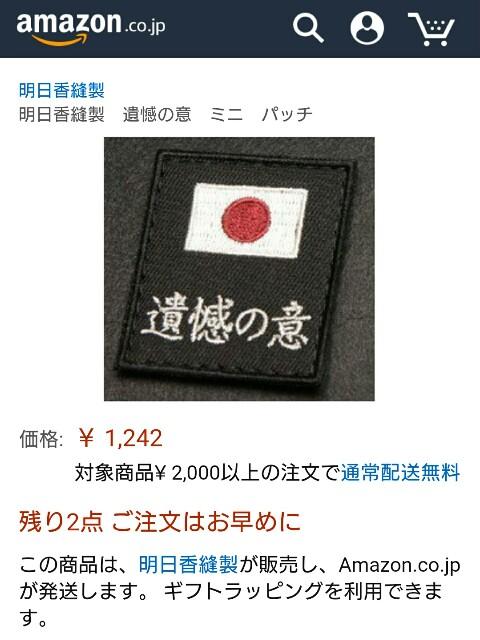 f:id:tsubuta:20170814143825j:image