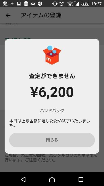 f:id:tsubuta:20171127202150j:image