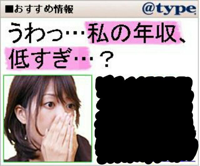 f:id:tsubuta:20171127202712j:image