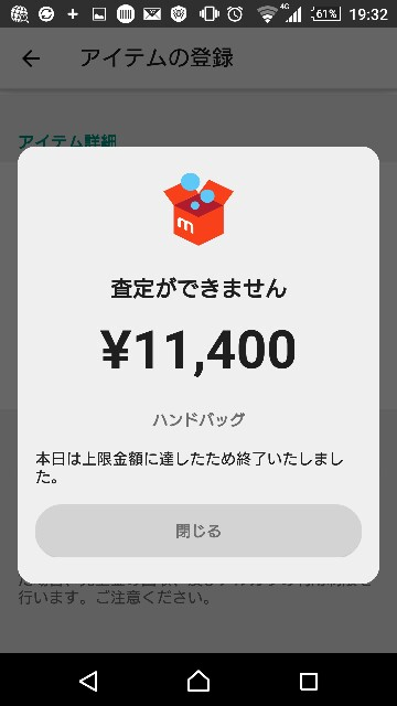f:id:tsubuta:20171127203840j:image