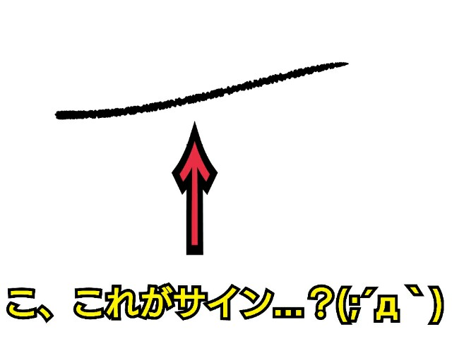 f:id:tsubuta:20180425170409j:image