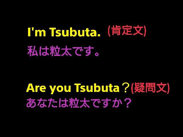 f:id:tsubuta:20180520221158j:image