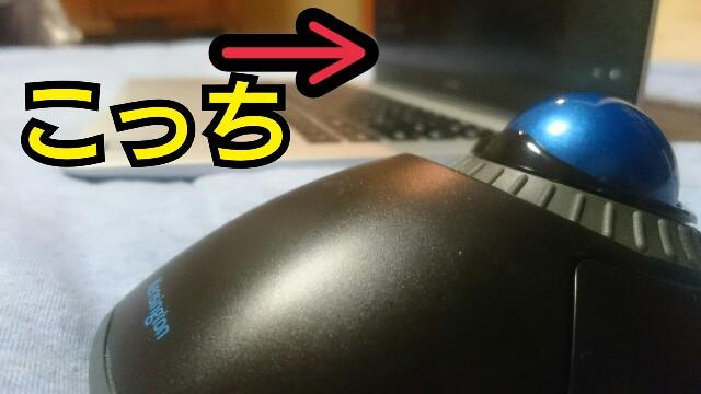 f:id:tsubuta:20180614000545j:image