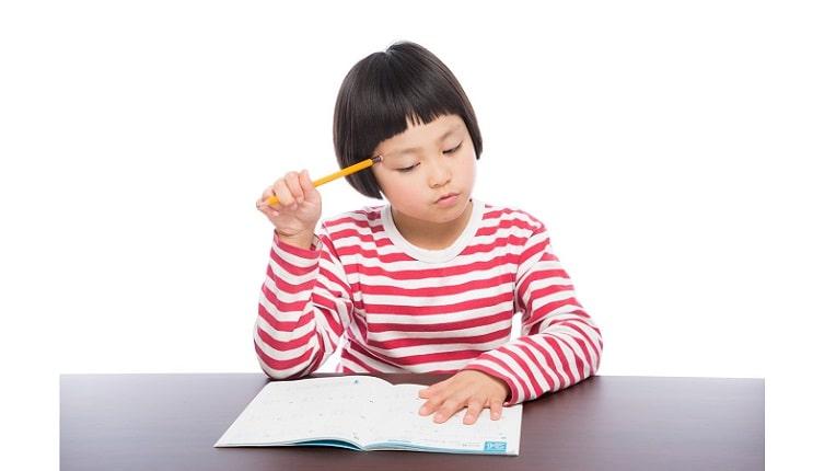 塾が必要ない子の特徴は?塾に行かなくても勉強ができる子の習慣とは?