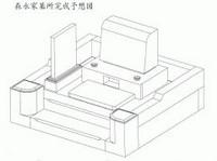 f:id:tsubuyaki_koeda:20060925234404j:image