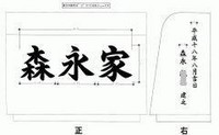 f:id:tsubuyaki_koeda:20060925234423j:image