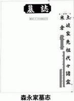 f:id:tsubuyaki_koeda:20060925234440j:image