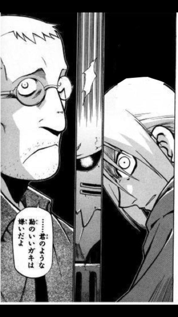 f:id:tsubuyakuotoko:20200430173706j:plain