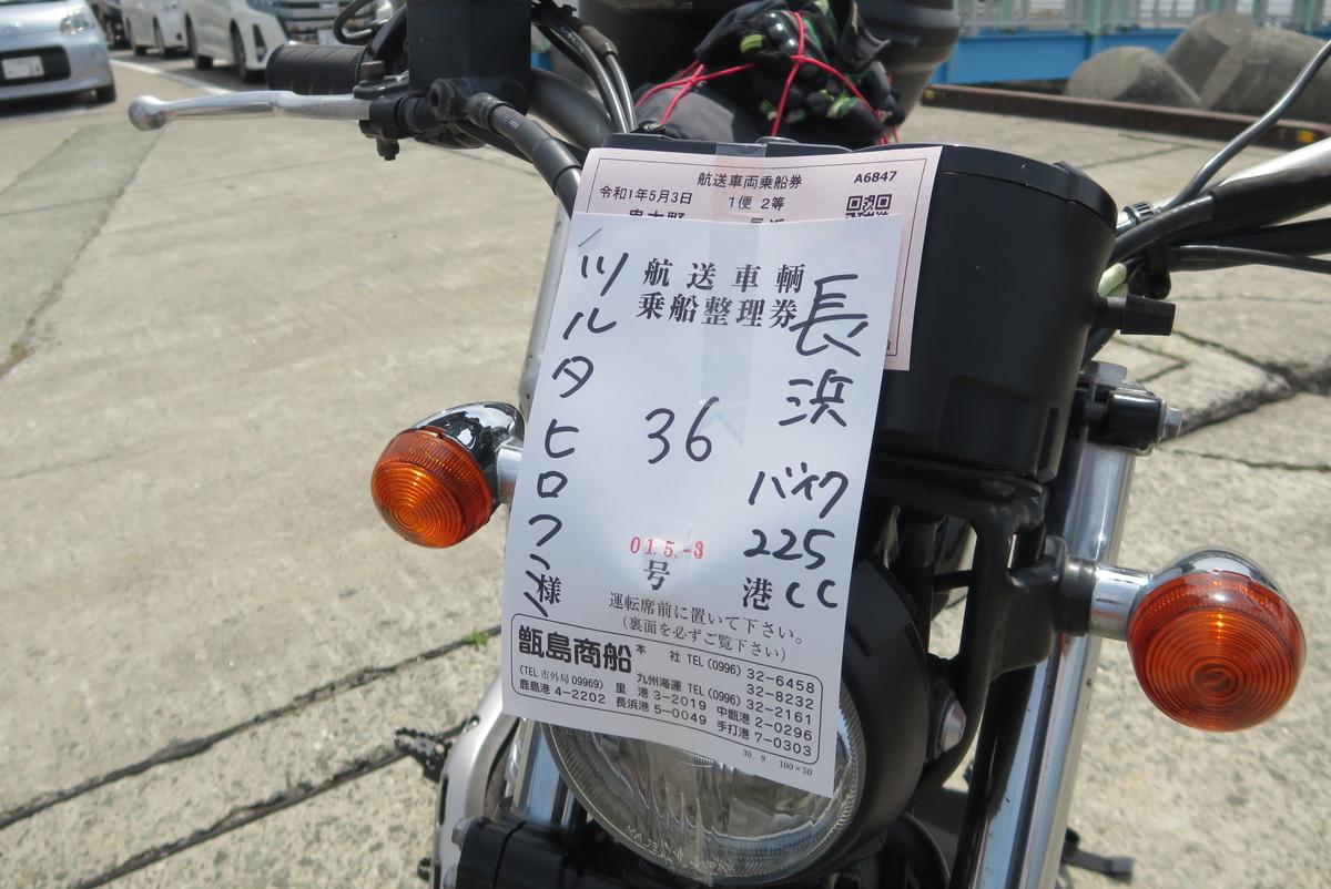 f:id:tsuchankaranotegami:20190505214937j:plain