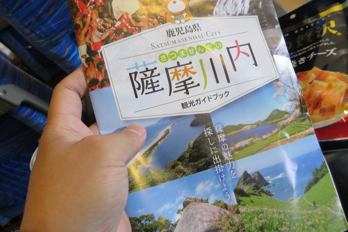 f:id:tsuchankaranotegami:20190505215610j:plain