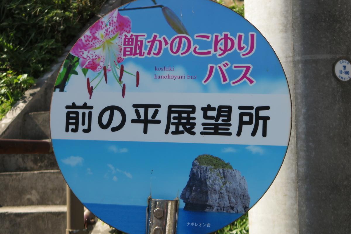 f:id:tsuchankaranotegami:20190505222903j:plain