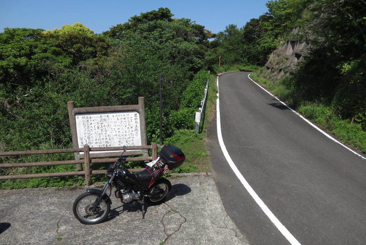 f:id:tsuchankaranotegami:20190505223256j:plain
