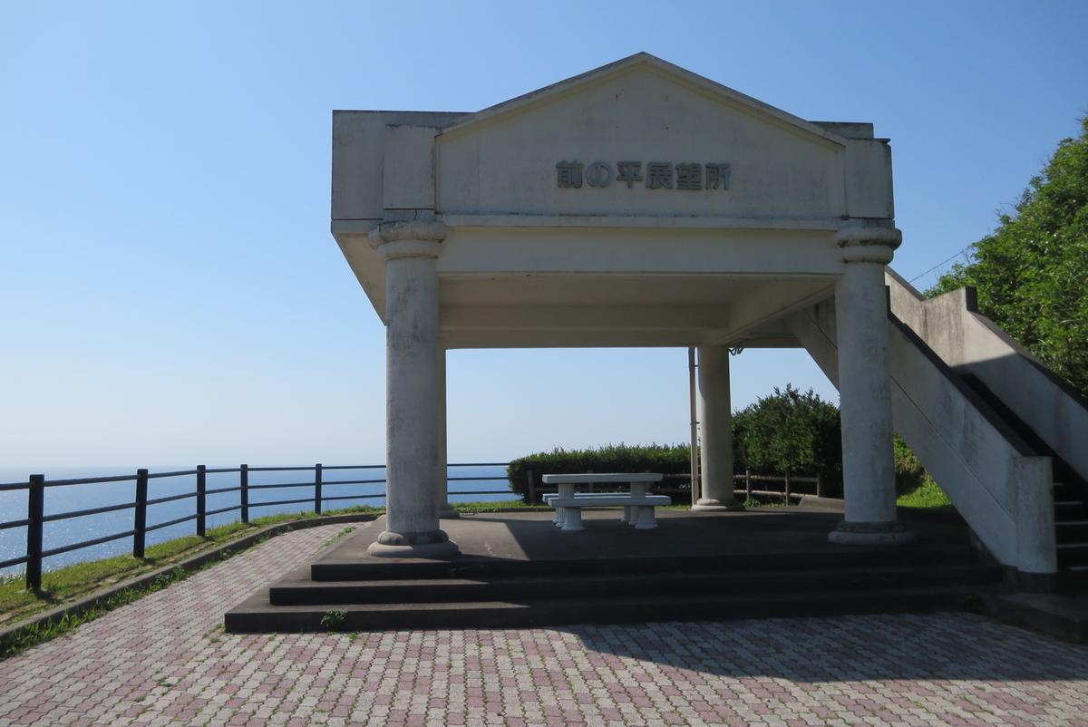 f:id:tsuchankaranotegami:20190505223524j:plain