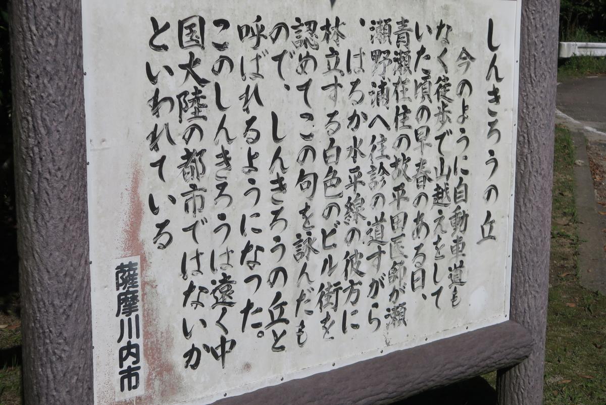 f:id:tsuchankaranotegami:20190505224857j:plain