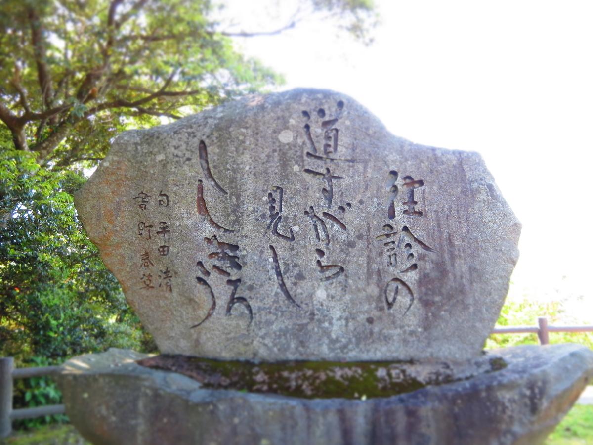 f:id:tsuchankaranotegami:20190505224950j:plain