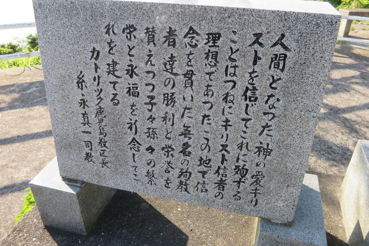 f:id:tsuchankaranotegami:20190505225908j:plain