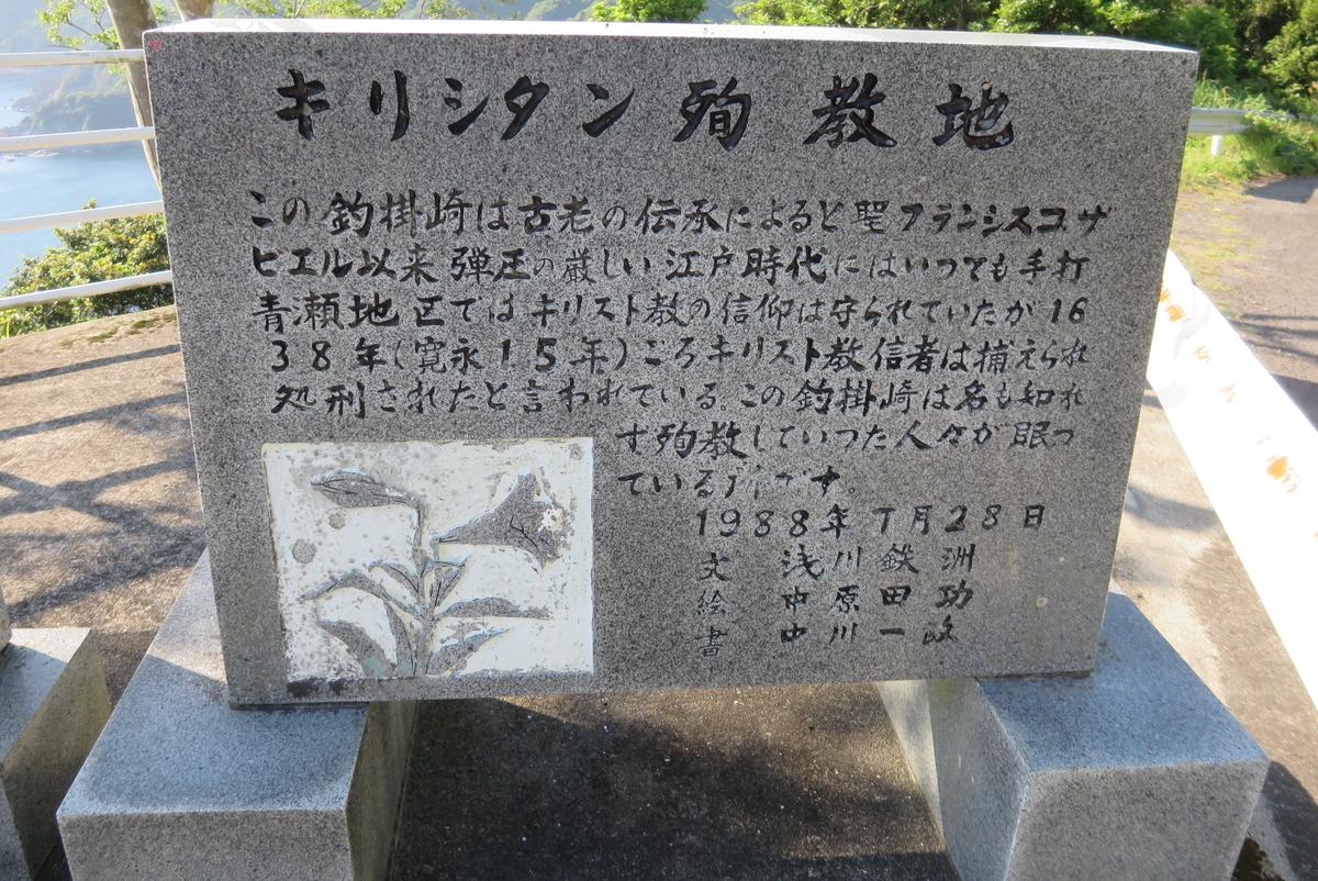 f:id:tsuchankaranotegami:20190505230003j:plain