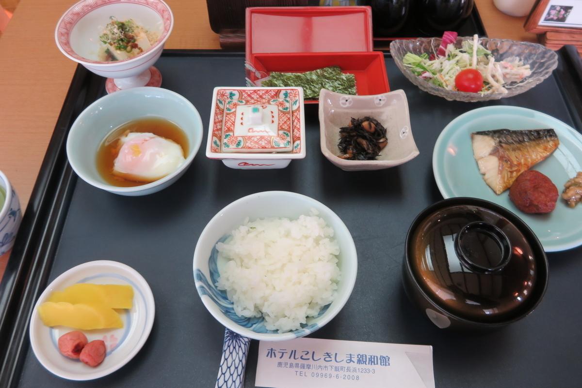 f:id:tsuchankaranotegami:20190505232723j:plain