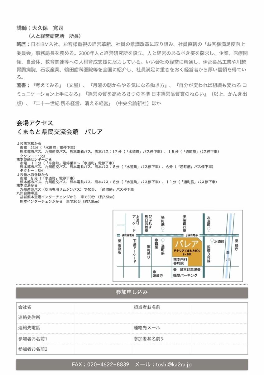 f:id:tsuchankaranotegami:20190527225249j:plain