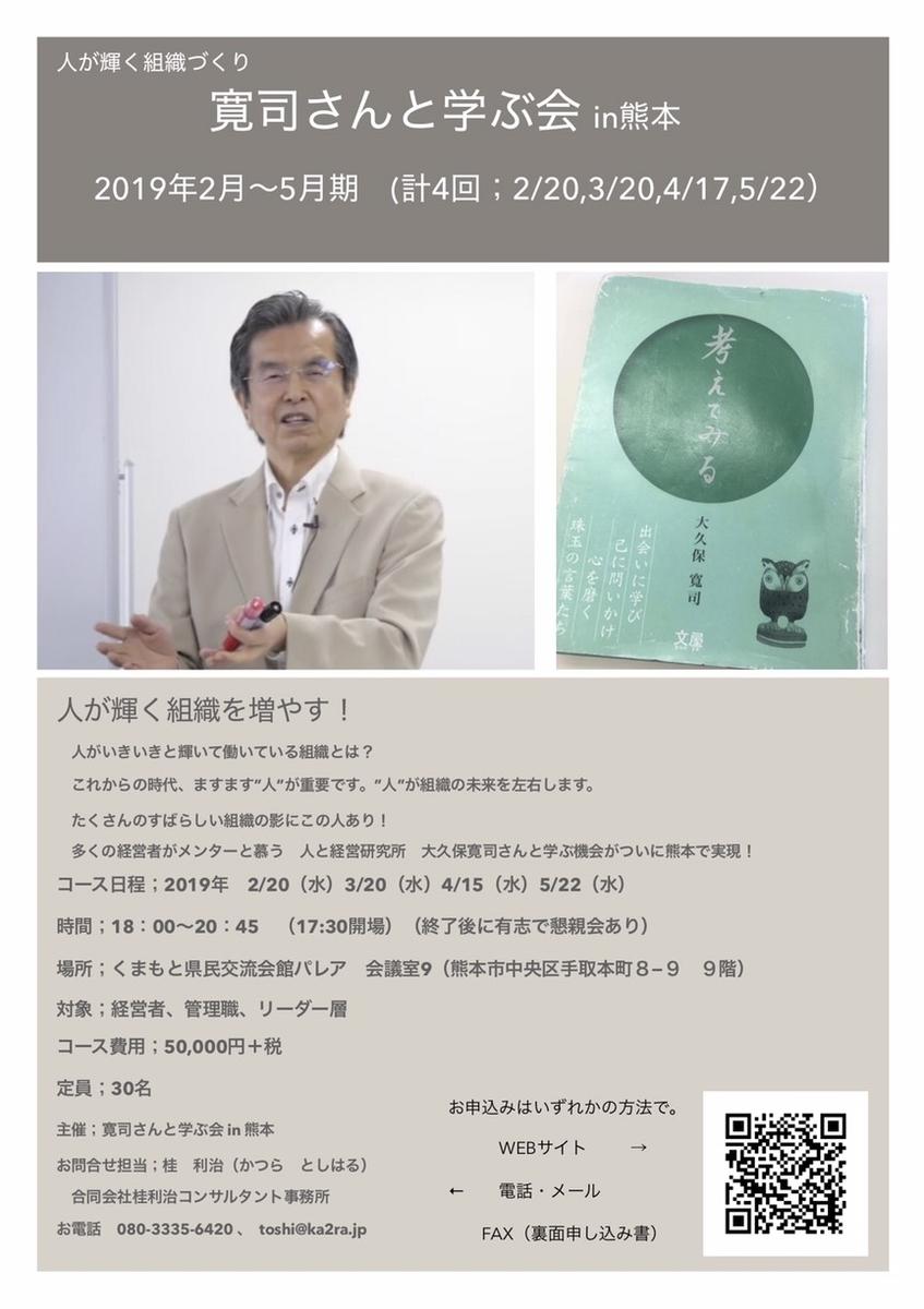 f:id:tsuchankaranotegami:20190527232822j:plain