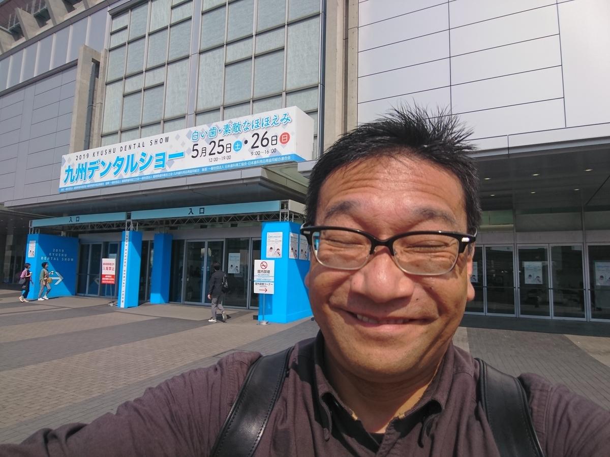 f:id:tsuchankaranotegami:20190529120538j:plain