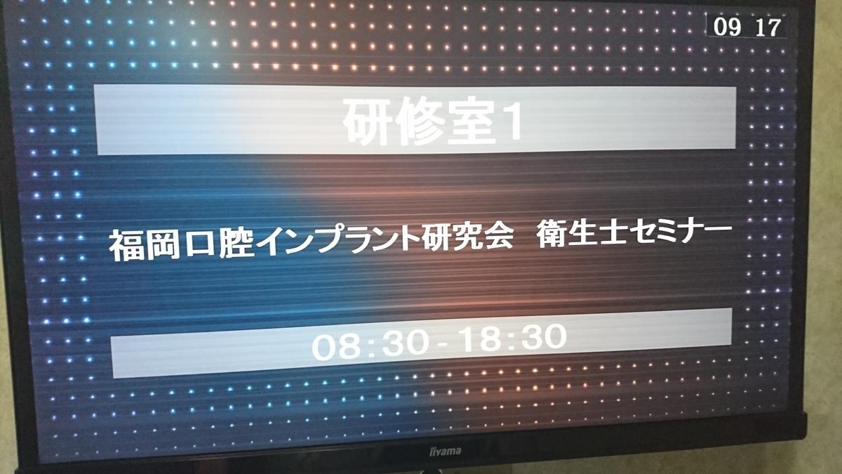 f:id:tsuchankaranotegami:20190609124303j:plain