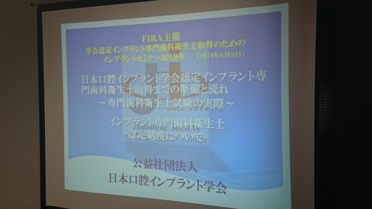 f:id:tsuchankaranotegami:20190609124706j:plain