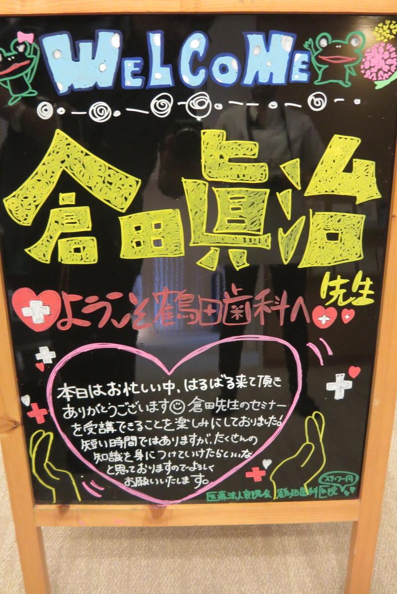 f:id:tsuchankaranotegami:20190618100918j:plain