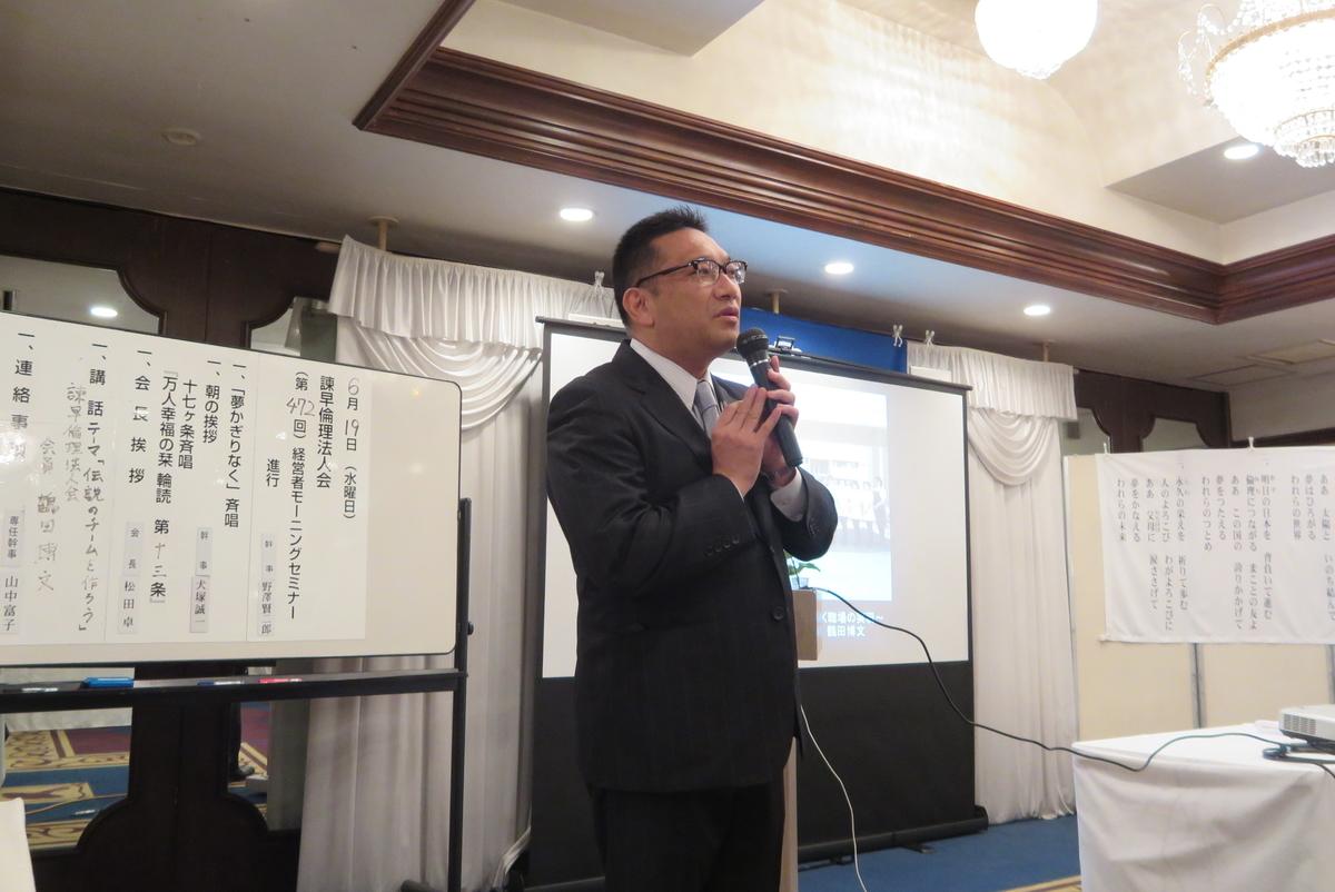 f:id:tsuchankaranotegami:20190619083205j:plain