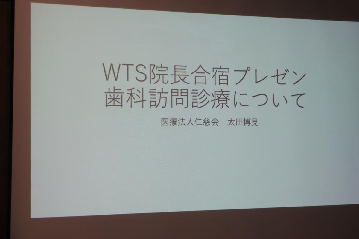f:id:tsuchankaranotegami:20190718174515j:plain