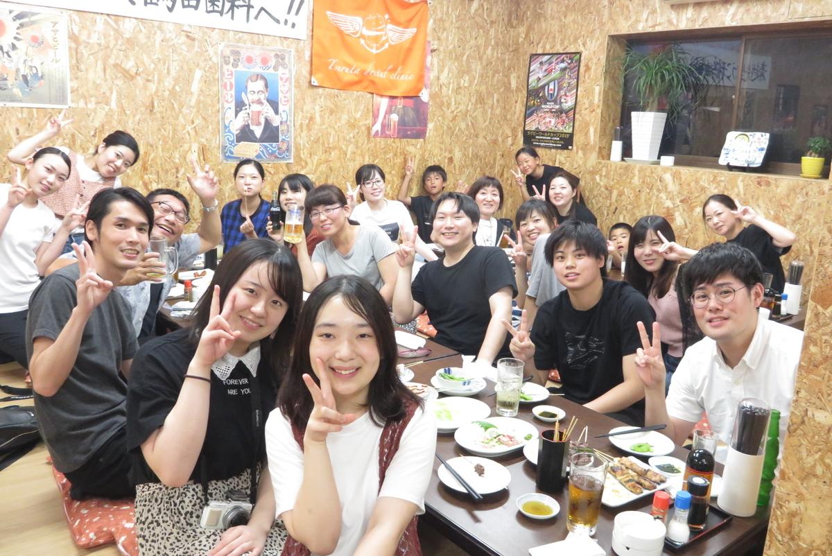 f:id:tsuchankaranotegami:20190815205303j:plain