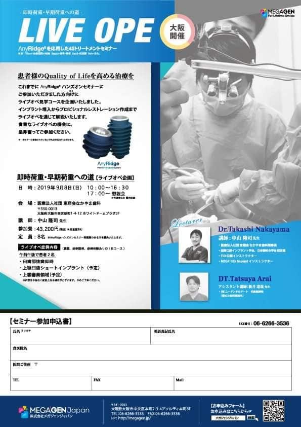 f:id:tsuchankaranotegami:20190908225905j:plain