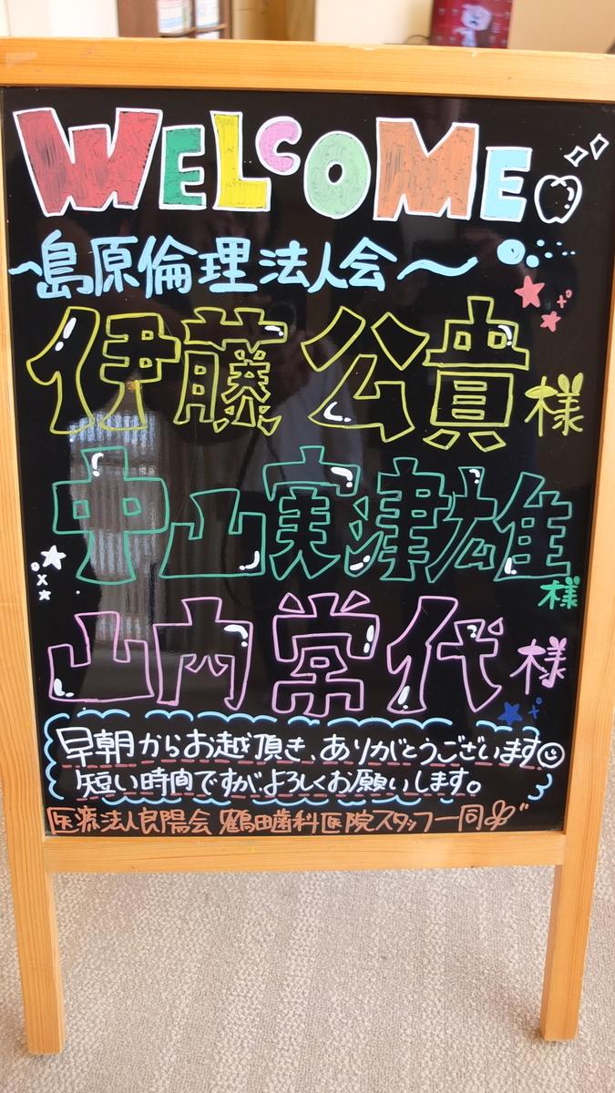 f:id:tsuchankaranotegami:20190909140356j:plain