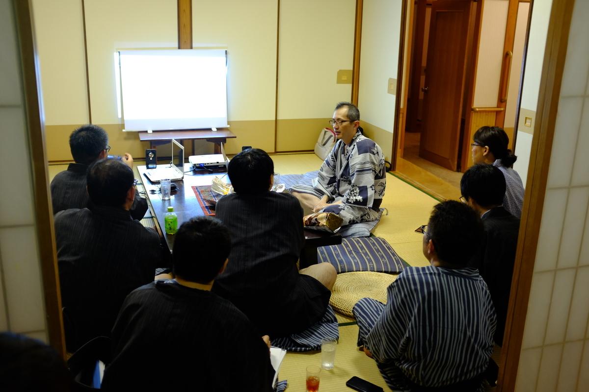f:id:tsuchankaranotegami:20190921113752j:plain