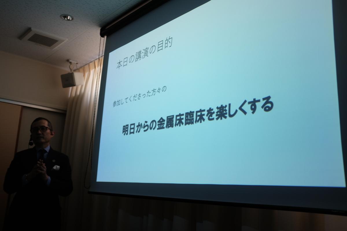 f:id:tsuchankaranotegami:20190921183808j:plain