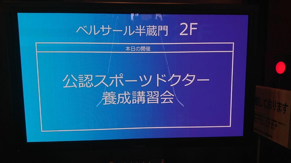 f:id:tsuchankaranotegami:20200127221211j:plain