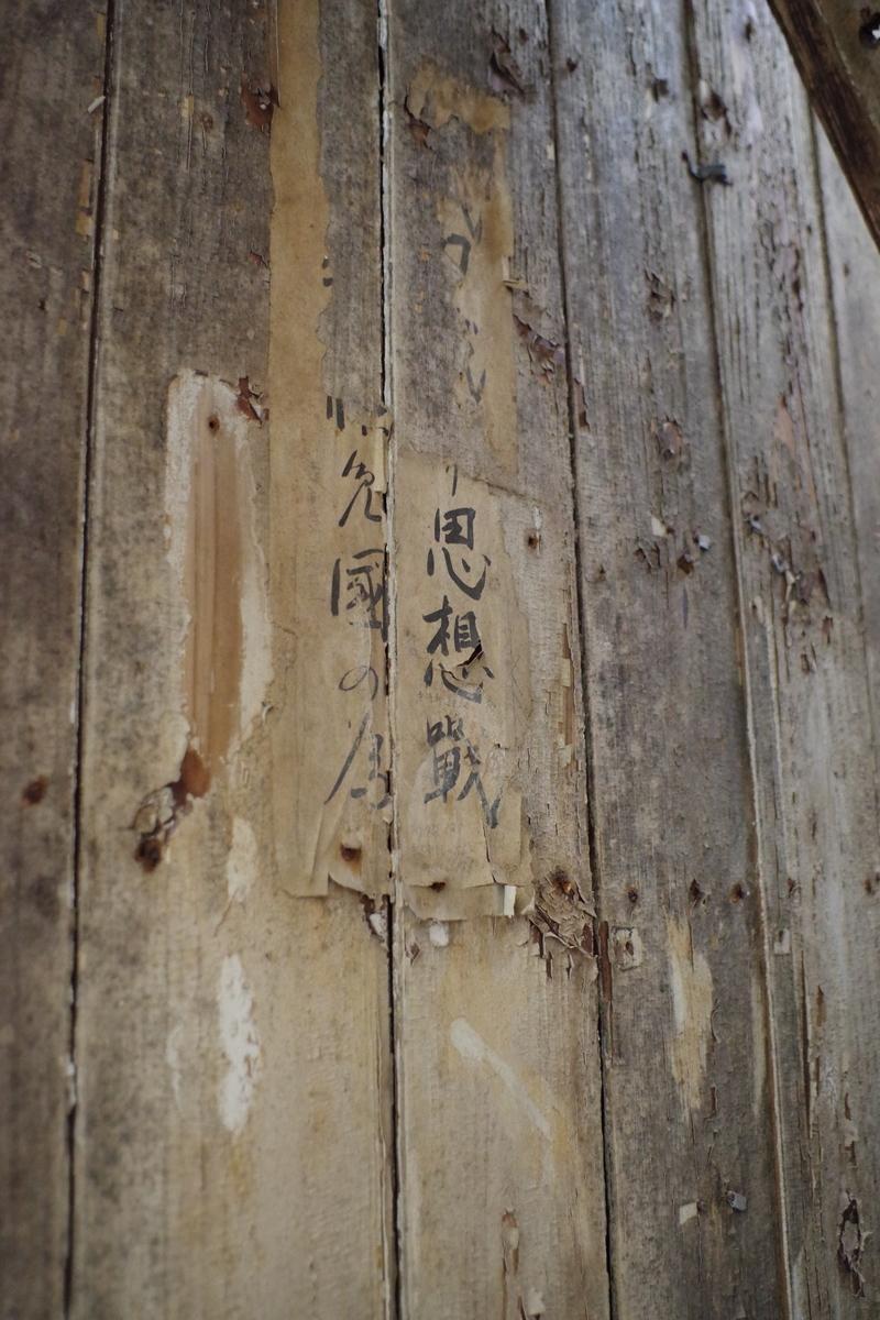 f:id:tsuchankaranotegami:20201116102233j:plain