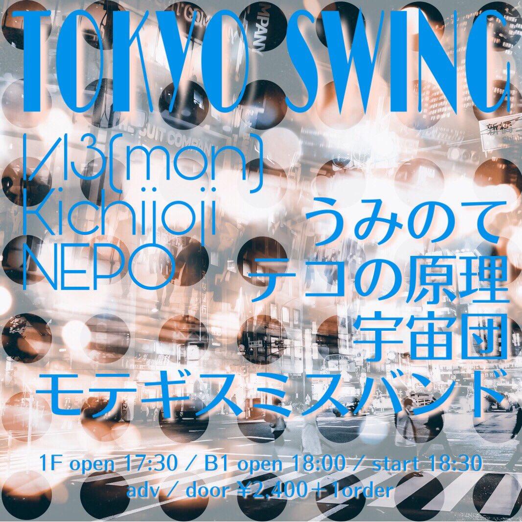 f:id:tsuchichan:20200109215451j:plain