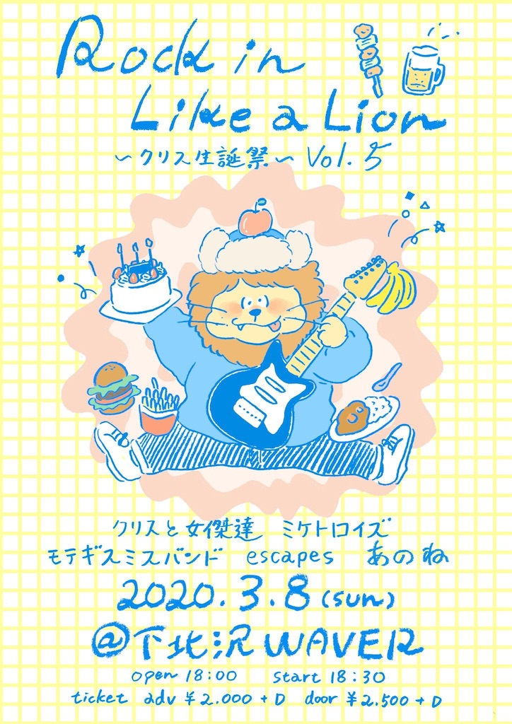 f:id:tsuchichan:20200301174520j:image