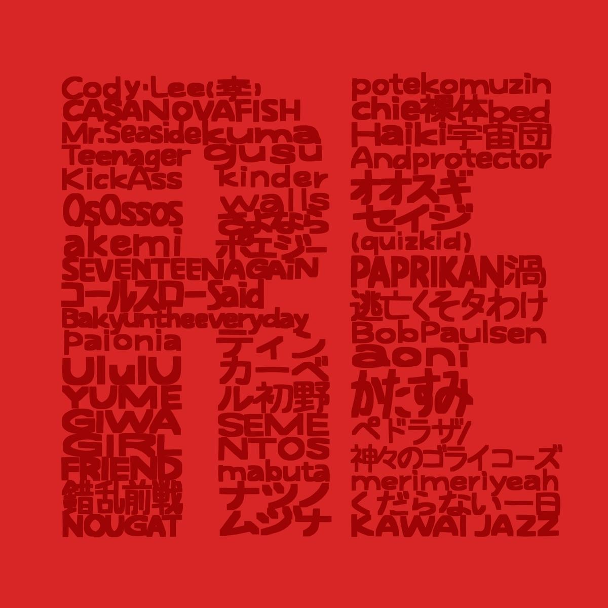 f:id:tsuchichan:20200521000136j:plain