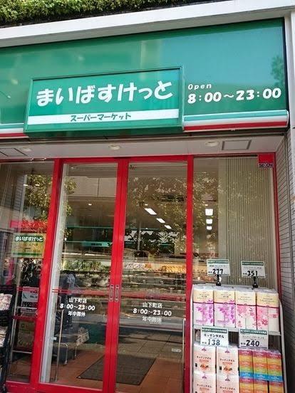 f:id:tsuchichan:20200531083150j:plain